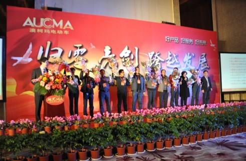 澳柯玛股份公司总经理,青岛澳柯玛电动科技有限公司董事长张兴起表示