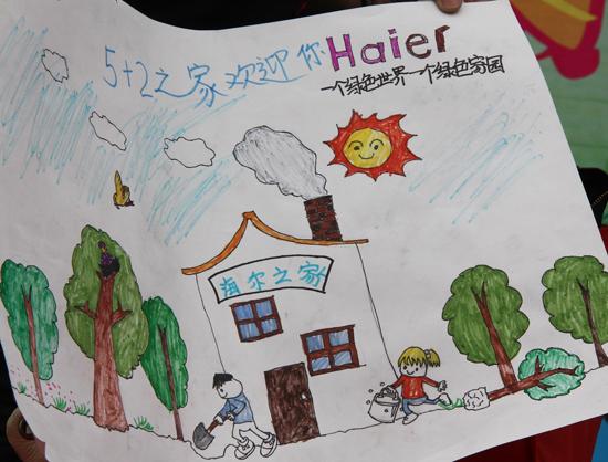 小学生绘画报创建卫生城市