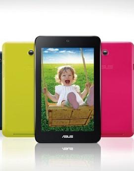 炫彩来袭 华硕ASUS MeMO Pad HD 7迷你平板1299元超值上市