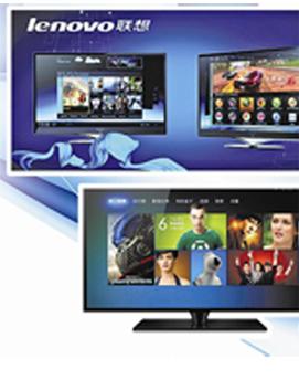 智能电视利益大战:IT公司博弈家电企业